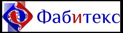 Фабитекс